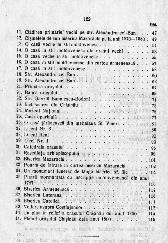 тексты на румынском для начинающих
