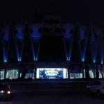 В соцсетях опубликованы фотографии праздичной подсветки кишинёвского цирка