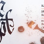 Мастер-класс «КАЛЛИГРАФИЧЕСКАЯ ГОТИКА» от Виталины и Виктории Лопухиных (Киев)