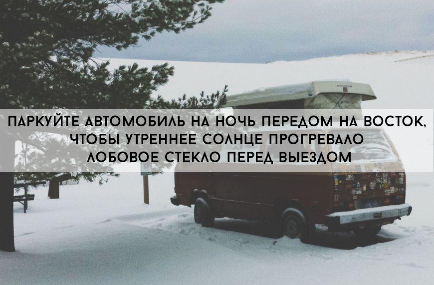 tumblr_meljtrocW61qzfn12o1_1280 copy