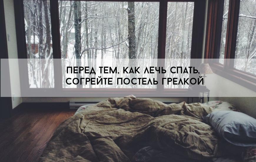 tumblr_mx8wm0kBMP1r8wgj2o1_1280 copy