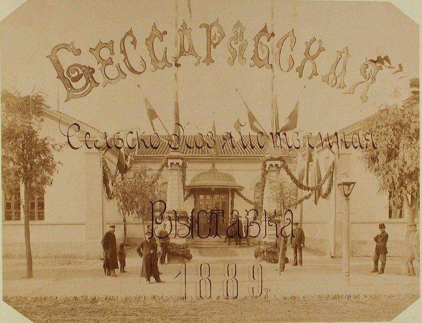 Горожане у здания, где была размещена выставка.