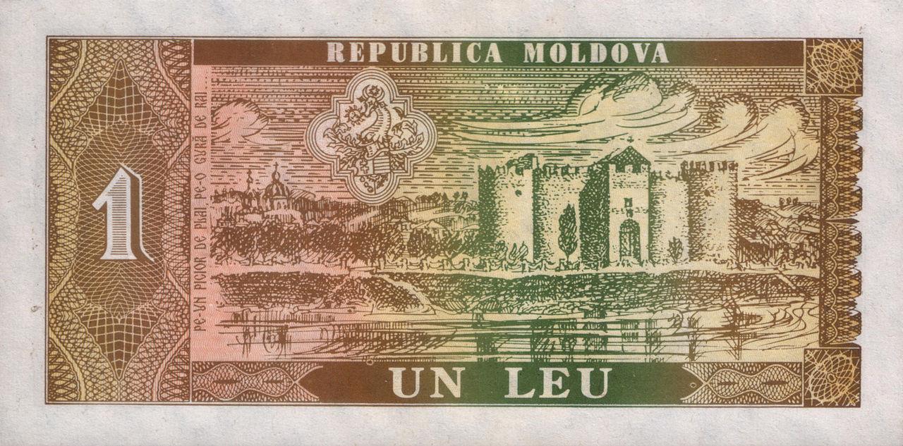 1280px-MoldovaP5-1Leu-1992-donatedoy_b
