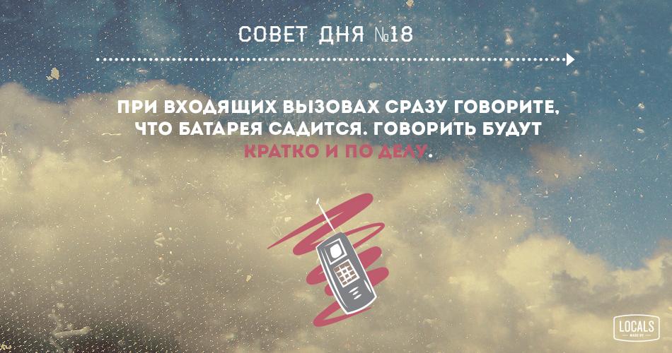 Безымянный-19