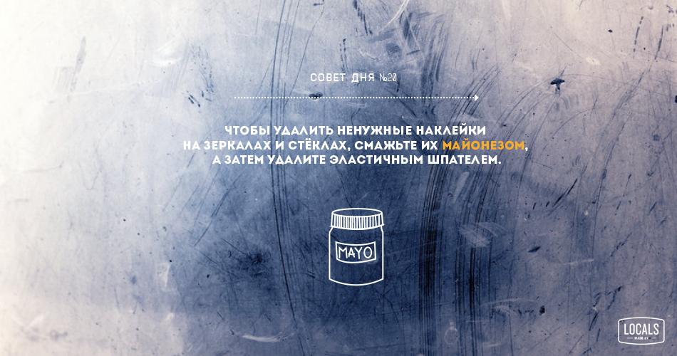 Безымянный-21