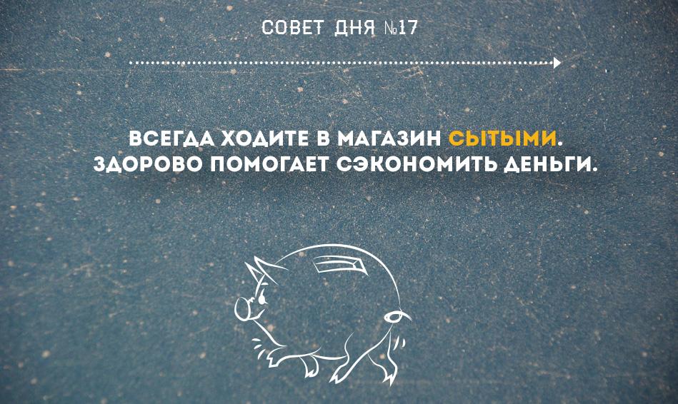 Безымянный-18