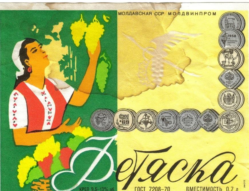 Молдавская Фетяска