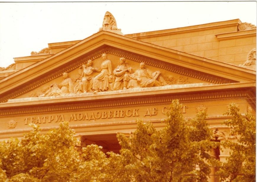 Молдавский государственный театр