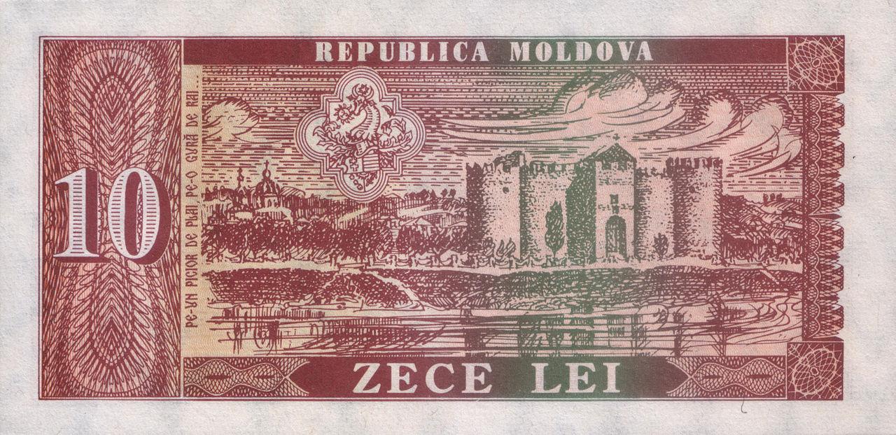 MoldovaP7-10Lei-1992-donatedoy_b