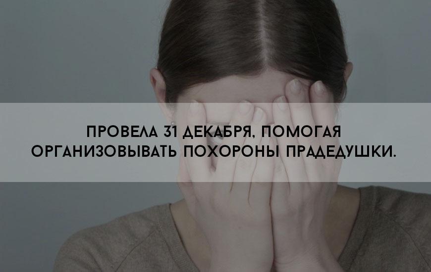 ansia-attacchi-panico-agorafobia-paura-spazi-aperti-rimedi-naturali-2-946x630 copy