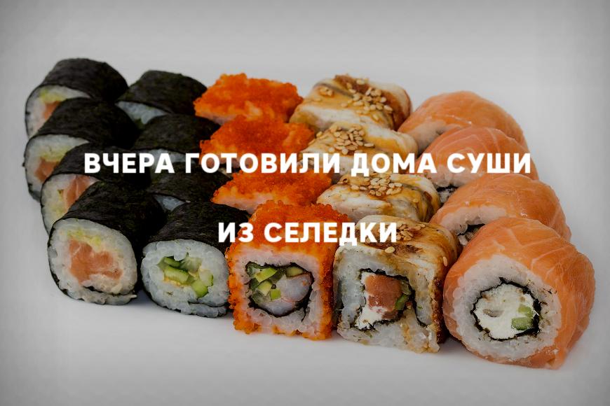 local-ponty-chisinau-1