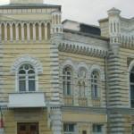 Здание кишиневской примэрии находится в аварийном состоянии