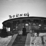 Фотографии Кишинёва конца 1950-х — начала 1960-х годов