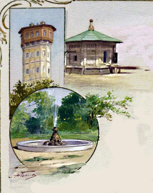 Рисунок, выполненный в 1897 году (с грамоты, преподнесённой Карлу Шмидту). Художник изобразил одно из достижений того времени - водопровод. Водонапорная башня, водозаборная будка, фонтан. Фото: oldchisinau.com