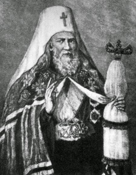 Митрополит Гавриил.