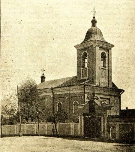Архангело-Михайловская церковь (Старый Собор).