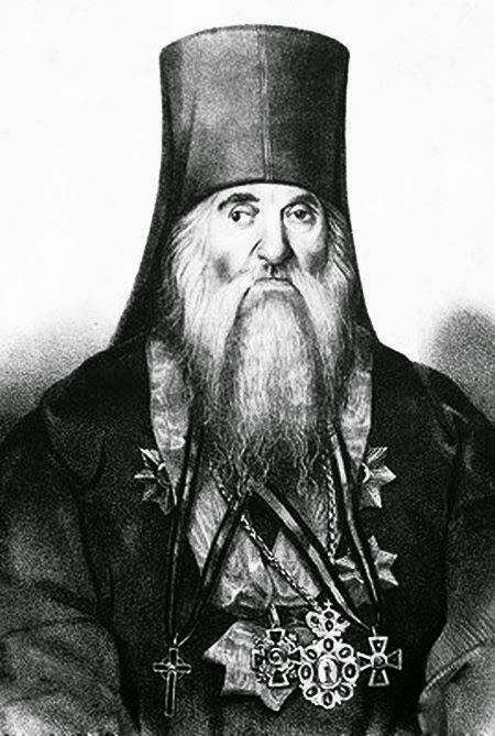 Архиепископ Димитрий (1772-1844).