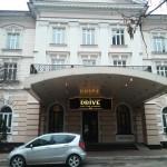 Ночной клуб Drive переехал в здание гостиницы Codru