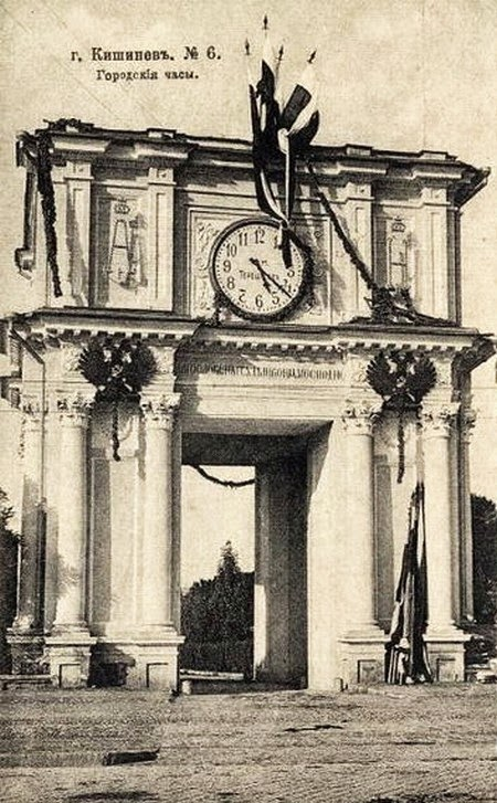 """""""Городские Часы"""", 1914 год."""