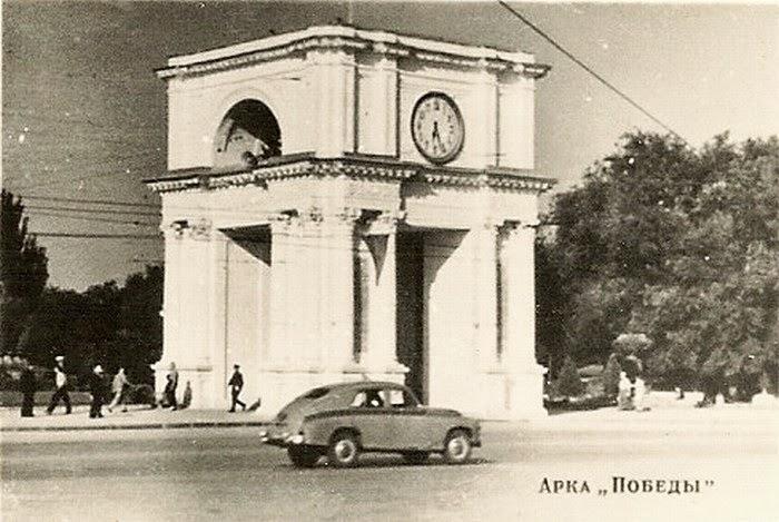 """Арка """"Победы"""", 1950-е гг."""