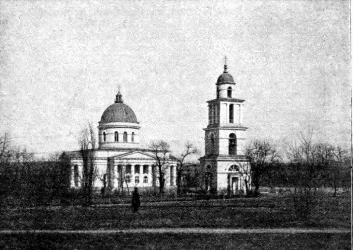 Вид Собора до ремонта в 1912 году.