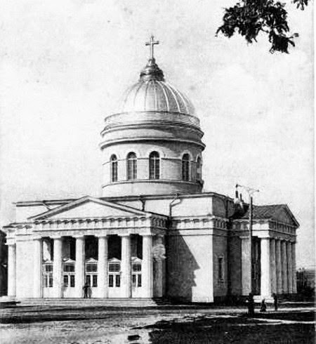 Собор после ремонта 1912 года. Фотография 1917 года.
