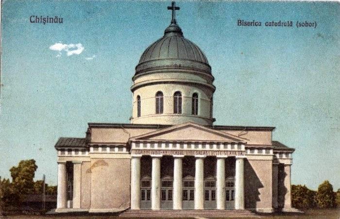 1920-е гг.
