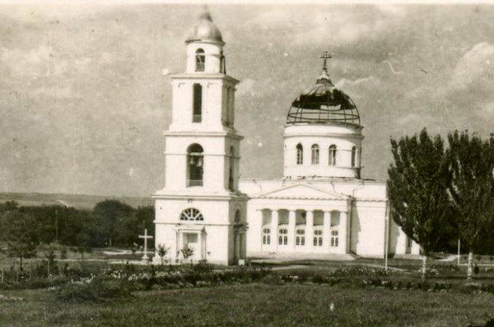 Сгоревший Собор, 1941 год.