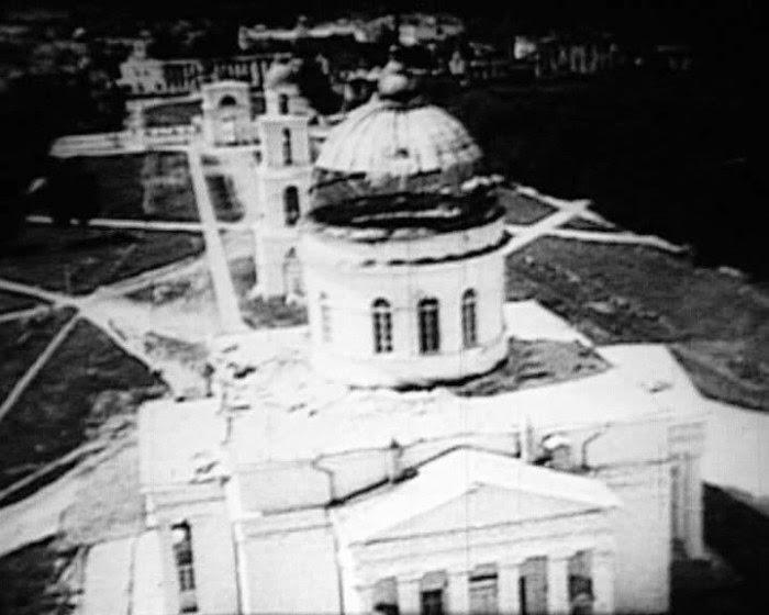 Кафедральный собор, 1941 год.