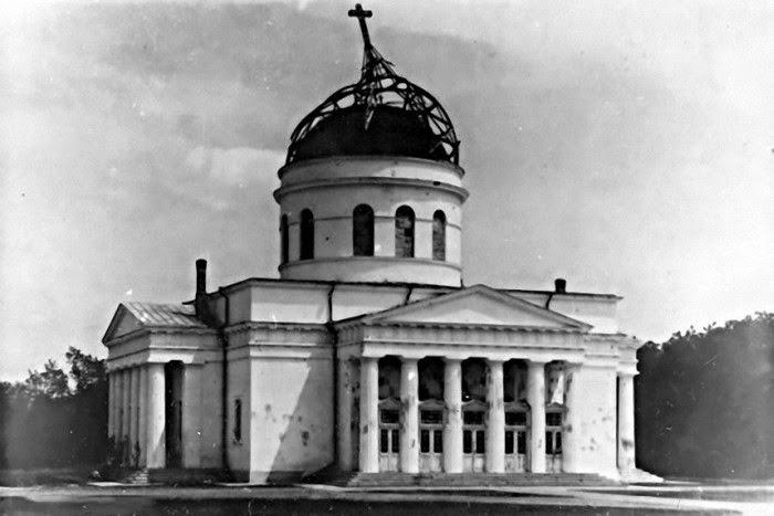 Кафедральный собор в 1944 году.