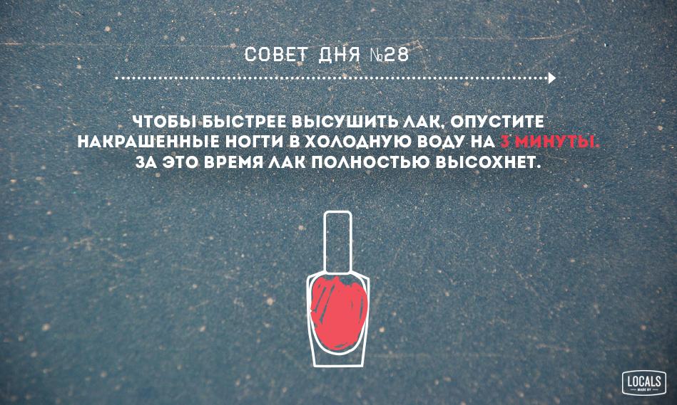 Безымянный-29