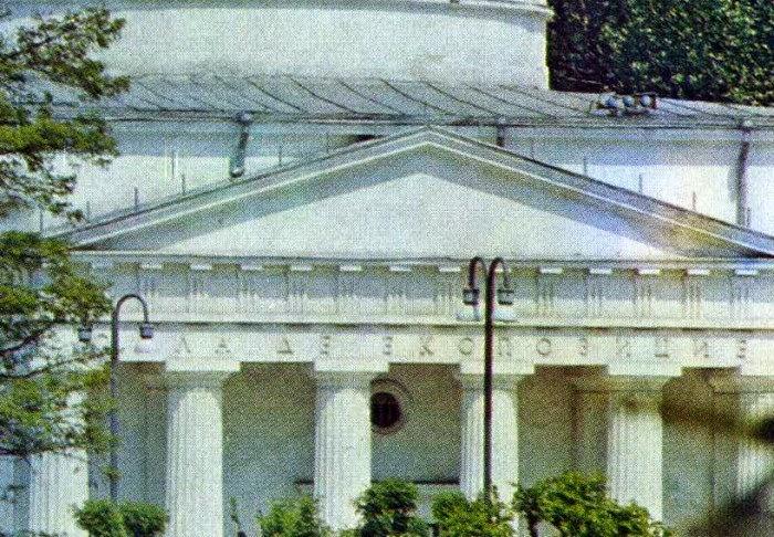 Выставочный Зал (Сала де експозицие).
