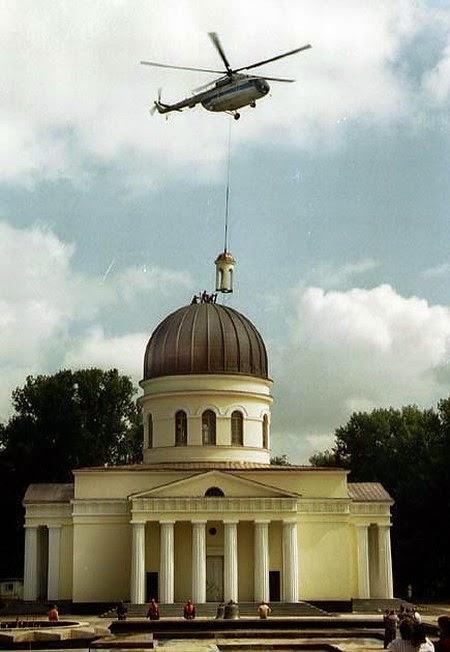 Август 1996 года. Фотография В. Корчмаря.