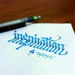 3D эксперименты в каллиграфии