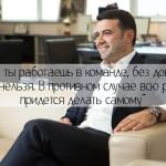 10 цитат нового премьера Молдовы Кирилла Габурича