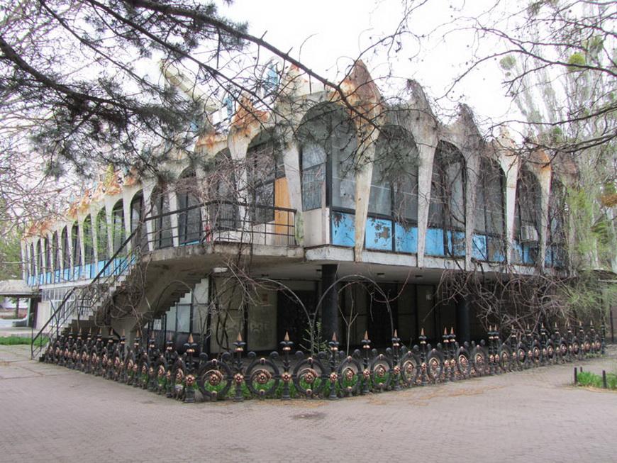Hotel-Guguta