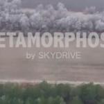 Видео: Metamorphosis by Skydrive