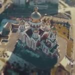 Видео: «Приднестровье – наше всё»