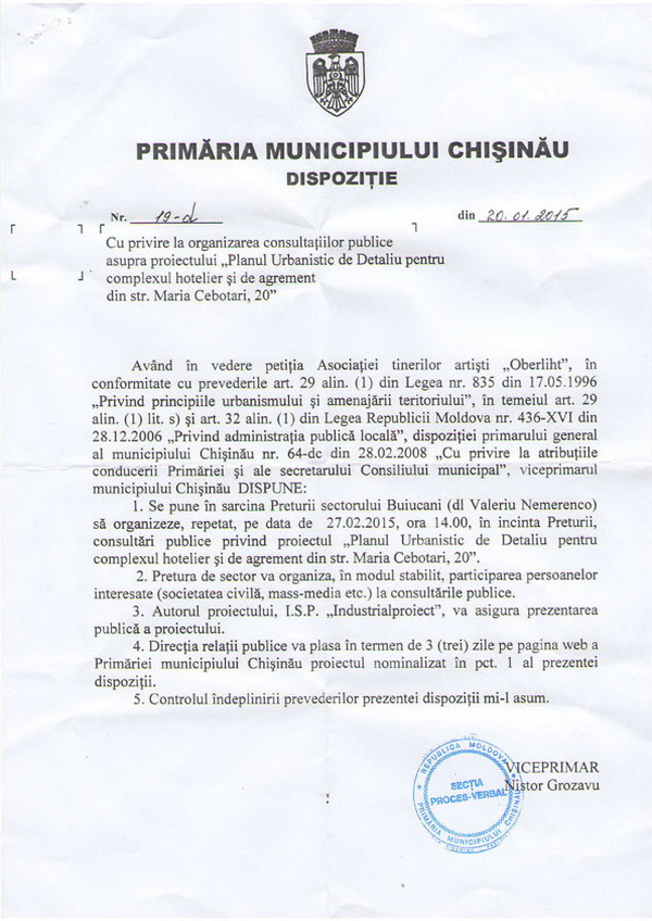 Primaria-Hotel-Guguta-02