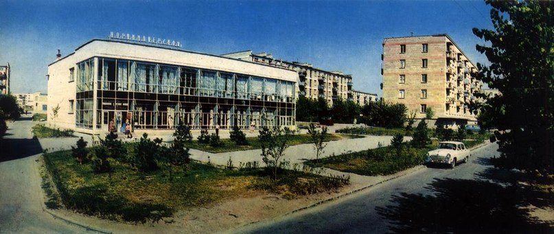 chisinau-1967-1