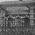 История Кишинёва: Первый молитвенный дом мессианских евреев