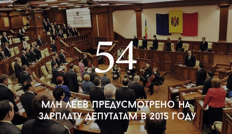 parlamentul_nou_kp_md copy