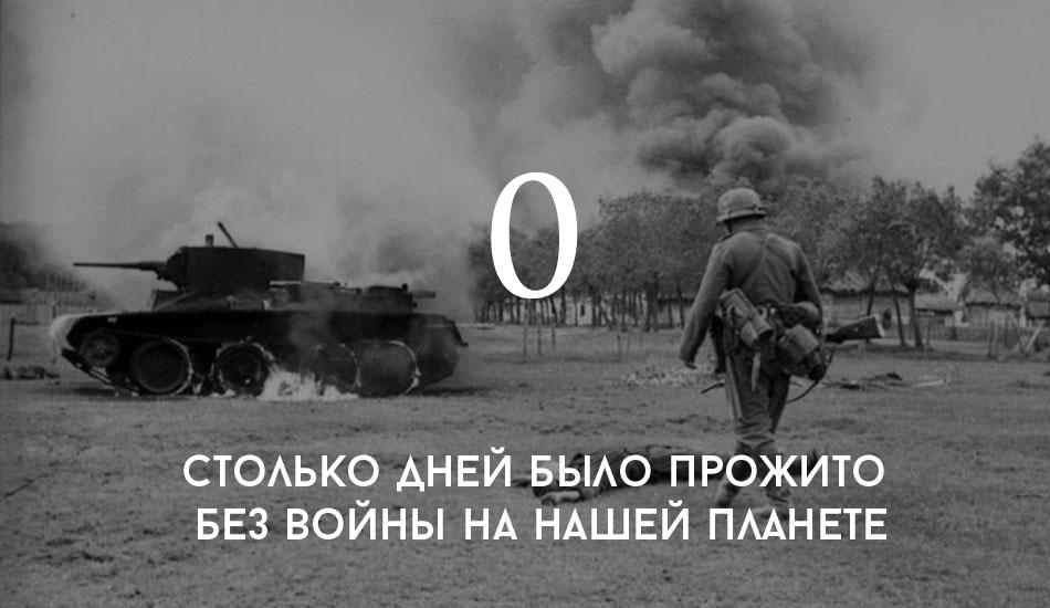 vtoraja-mirovaja-vojna-31-1-990x629 copy