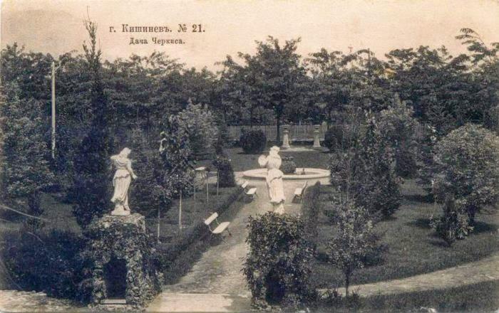 Парк при даче Черкеса. Фотография начала XX века.