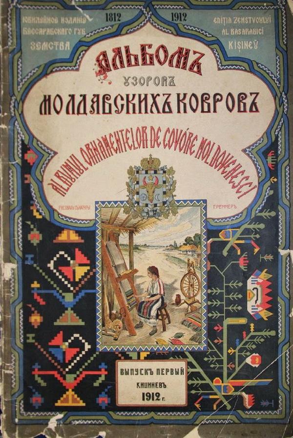 06-albumul1912
