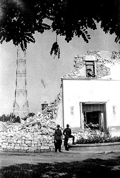 Сентябрь 1941 года.