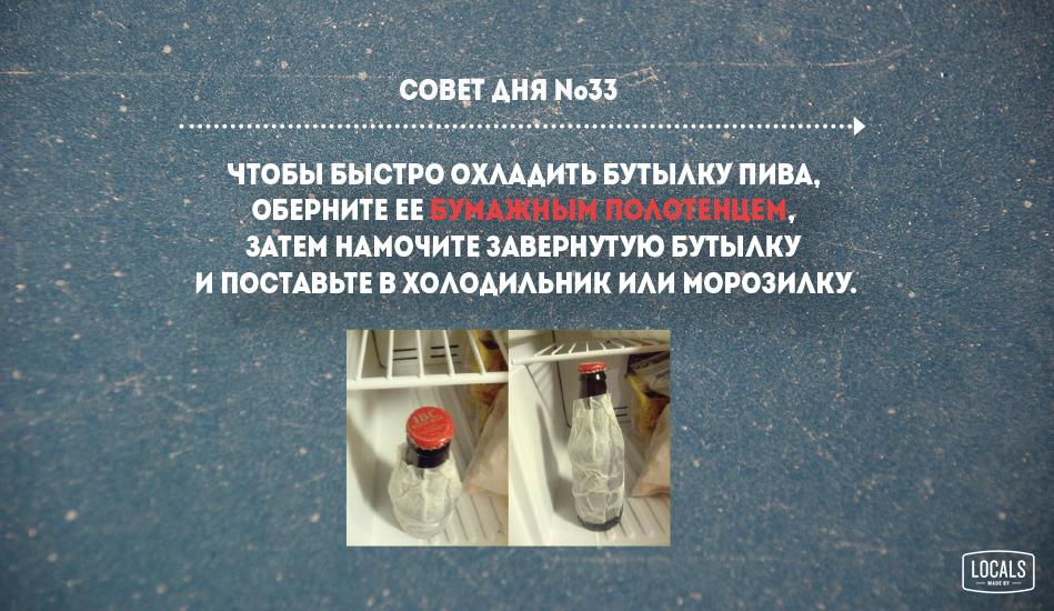 Безымянный-33
