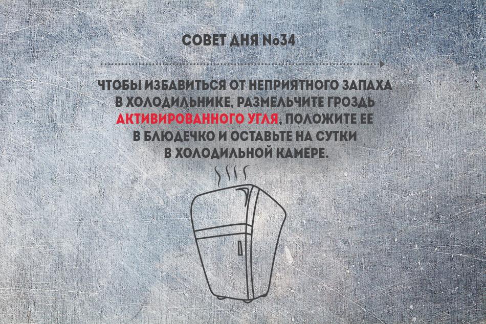 Безымянный-34