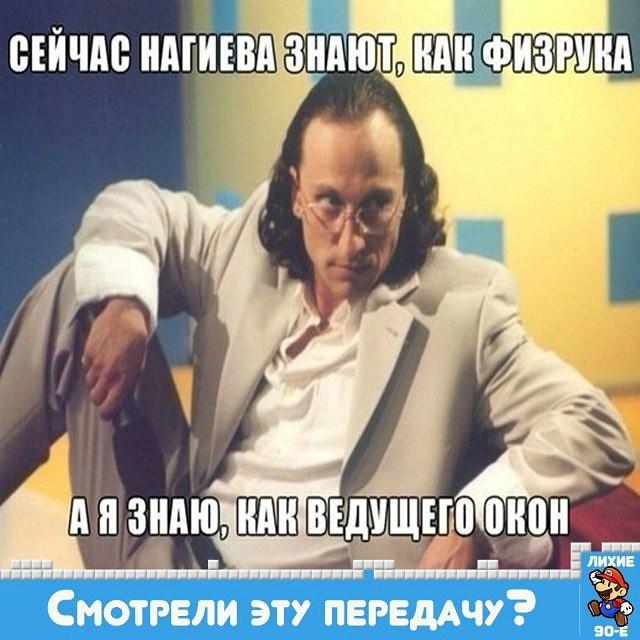 Дмитрий-Нагиев