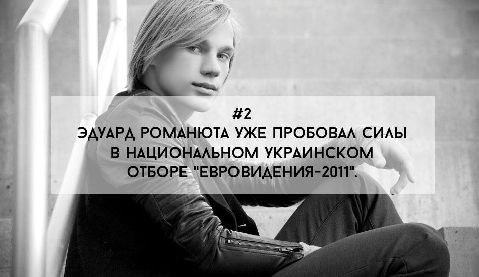 Eduard256-r1 copy